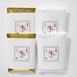 【キャッシュレス5%還元】【送料無料】WG−80 陣中 牛タン塩麹熟成詰合せ【ギフト館】