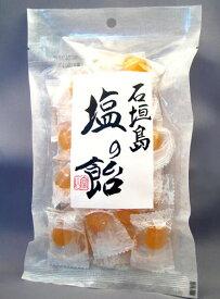 ★まとめ買い★ 井関食品 石垣島 塩の飴 ×10個【イージャパンモール】