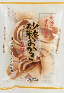 ★まとめ買い★ 石井製菓 砂糖おかき ×10個【イージャパンモール】