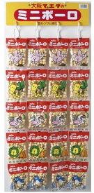 ★まとめ買い★ 大阪前田製菓 5連ミニボーロ ×20個【イージャパンモール】