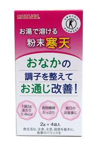 ★まとめ買い★ 伊那 お湯で溶ける粉寒天 2gx4 ×40個【イージャパンモール】