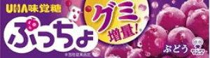 ★まとめ買い★ ユーハ味覚糖 ぷっちょスティックぶどう ×10個【イージャパンモール】