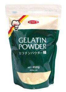 野洲化学 粉ゼラチン 緑 450g【イージャパンモール】