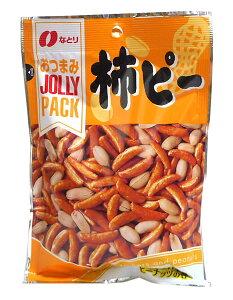 【キャッシュレス5%還元】なとり JOLLYPACK柿ピー100g【イージャパンモール】