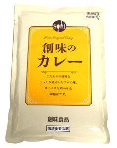 ★まとめ買い★ 創味 創味のカレー レトルトパウチ 1Kg ×10個【イージャパンモール】