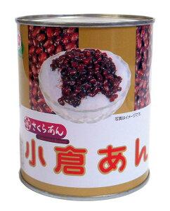 【キャッシュレス5%還元】谷尾 小倉あん(松印)2号缶 1Kg【イージャパンモール】