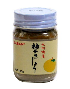 【キャッシュレス5%還元】ギャバン 九州産 柚子コショー 130g【イージャパンモール】