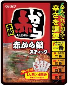 【送料無料】イチビキ 赤から鍋スティック 4本 232g ×10個【イージャパンモール】