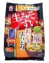 【キャッシュレス5%還元】【送料無料】旭松食品 生みそずい無添加よりどり 10食 196.4g(10食) ×10個【イージャパンモール】