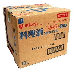 ミツカン 料理酒(ハーフ) 10L【イージャパンモール】