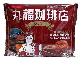 【キャッシュレス5%還元】フルタ 丸福珈琲店クッキー210g 【イージャパンモール】