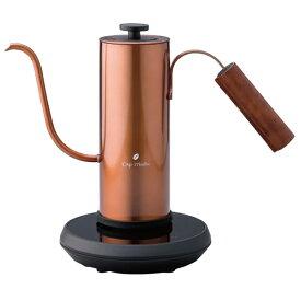 【送料無料】アピックス 温調電気カフェケトル0.4l AKE−290CP(カッパー)【代引不可】【ギフト館】