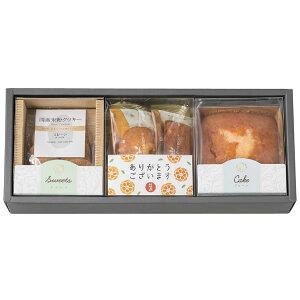 【送料無料】アンワインド ありがとうスイーツ・パウンドケーキ・米粉クッキーセット UNA3SN UNA3SN【代引不可】【ギフト館】