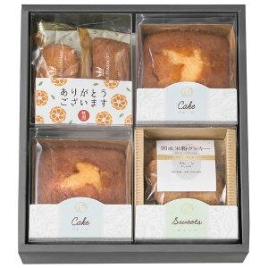【送料無料】アンワインド ありがとうスイーツ・パウンドケーキ・米粉クッキーセット UNA4SN UNA4SN【代引不可】【ギフト館】