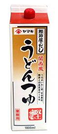 ★まとめ買い★ ヤマキ R関西風うどんつゆ 紙パック 1.8L ×6個【イージャパンモール】