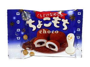 チロルチョコ ちょこもち(袋)7個【イージャパンモール】