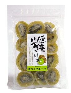 【キャッシュレス5%還元】今川 健康いきいき キウイフルーツ 150g【イージャパンモール】