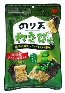 【キャッシュレス5%還元】ダイコー食品 のり天わさび味80g【イージャパンモール】