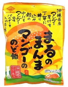 ★まとめ買い★ 佐久間 まるのまんまマンゴーののど飴83g ×6個【イージャパンモール】