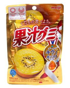 ★まとめ買い★ 明治 果汁グミゴールドキウイ47g ×10個【イージャパンモール】