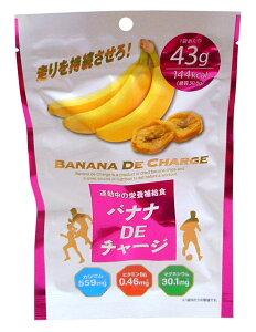 ★まとめ買い★ MDホールディングス バナナDEチャージ ×12個【イージャパンモール】