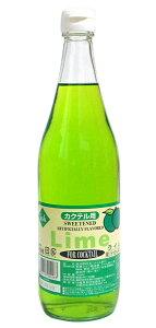 ★まとめ買い★ ksk カクテル用ライム 瓶 710ML ×12個【イージャパンモール】