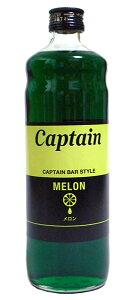 ★まとめ買い★ キャプテン メロンシロップ 瓶 600ML ×12個【イージャパンモール】