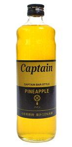 ★まとめ買い★ キャプテン パインシロップ 瓶 600ML ×12個【イージャパンモール】