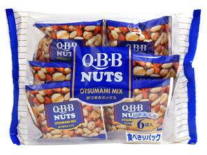 ★まとめ買い★ 六甲バター QBBおつまみミックス6袋(138g) ×12個【イージャパンモール】