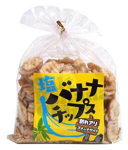 ナガトク 塩バナナチップス210g【イージャパンモール】
