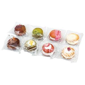 【送料無料】クレーム デ ラ クレーム プレミアムクッキーサンドアイス8個セット SA−01【代引不可】【ギフト館】