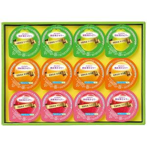 【キャッシュレス5%還元】【送料無料】ブルボン 国産果汁ゼリー KK−10 KK−10【代引不可】【ギフト館】