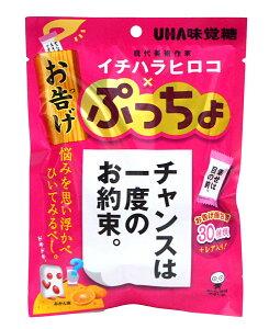 【送料無料】★まとめ買い★ UHA味覚糖 お告げぷっちょ83g ×6個【イージャパンモール】