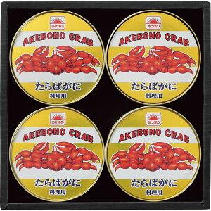 【送料無料】アラスカ産たらばがに缶詰(料理用) AR−100 【ギフト館】