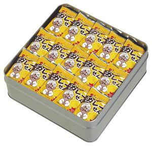 【送料無料】懐かしのカレーせんべい(缶入り) CP−200【ギフト館】