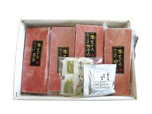 【送料無料】三崎恵水産 本マグロ詰合せ H【ギフト館】