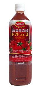 ★まとめ買い★ デルモンテ 無塩トマトジュース Pet  900g ×12個【イージャパンモール】