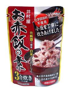 井村屋 お赤飯の素3合炊き230g【イージャパンモール】