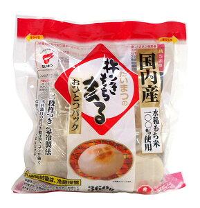 たいまつ食品 杵つきもちおひとつパックまる360g【イージャパンモール】