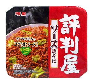 明星食品 評判屋ソース焼きそば112g【イージャパンモール】