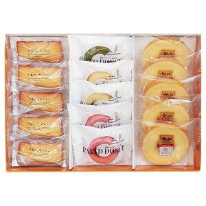【送料無料】【敬老の日専用】敬老の日 神戸人気パティシエの焼き菓子セット YJ−PL【ギフト館】