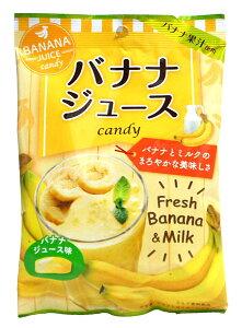 ★まとめ買い★ 扇雀飴本舗 バナナジュースcandy70g ×6個【イージャパンモール】