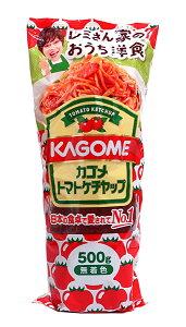 ★まとめ買い★ カゴメ トマトケチャップ 500g ×10個【イージャパンモール】
