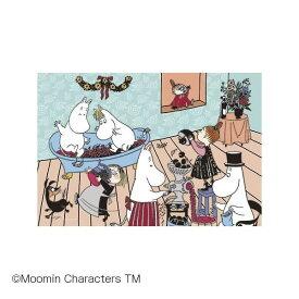 【送料無料】やのまん ジグソーパズル ムーミン ムーミンママのお手伝い03-900【生活雑貨館】