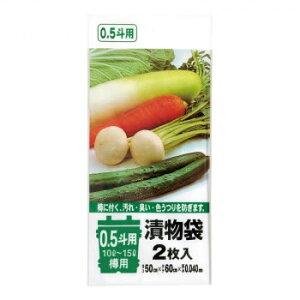 【送料無料】ジャパックス 漬物袋 0.5斗用(10L〜15L) 透明 2枚×10冊×12袋 TK01【生活雑貨館】