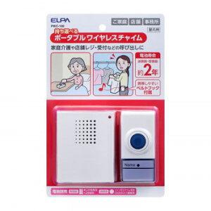 【送料無料】ELPA(エルパ) ポータブルワイヤレスチャイム PWC-100【生活雑貨館】