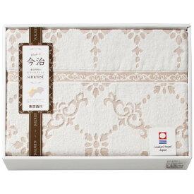 【送料無料】東京西川 タオルケット RR86080500【ギフト館】
