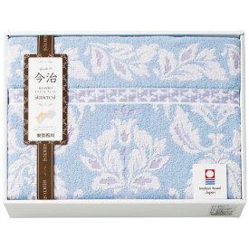 【送料無料】東京西川 タオルケット RR86010502【ギフト館】