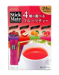 名糖産業 スティックメイト4種の選べるフルーツティー144g(6g×6本×4袋)【イージャパンモール】