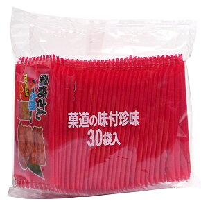 ★まとめ買い★ 菓道 蒲焼さん太郎30P ×20個【イージャパンモール】